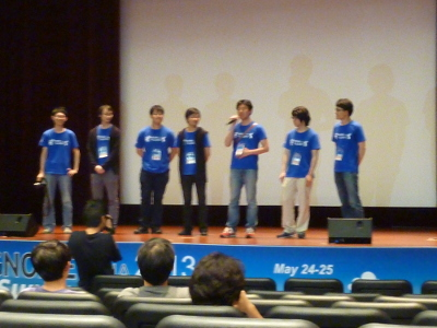 gnome-asia-2013-korean-community