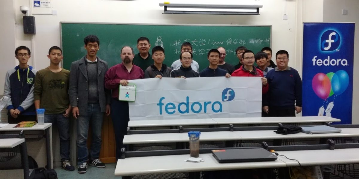 Fedora 25 Release Party in Beijing