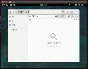 GNOME in Korean, entering text in Nautilus using hangul input method