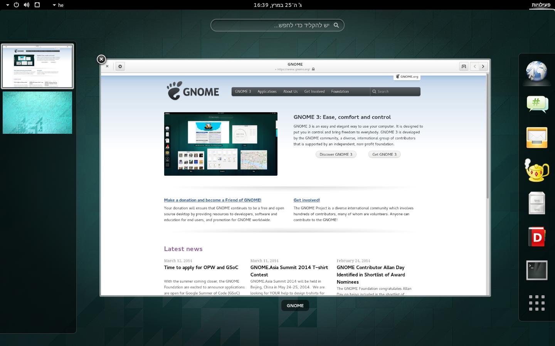 GNOME 3.12