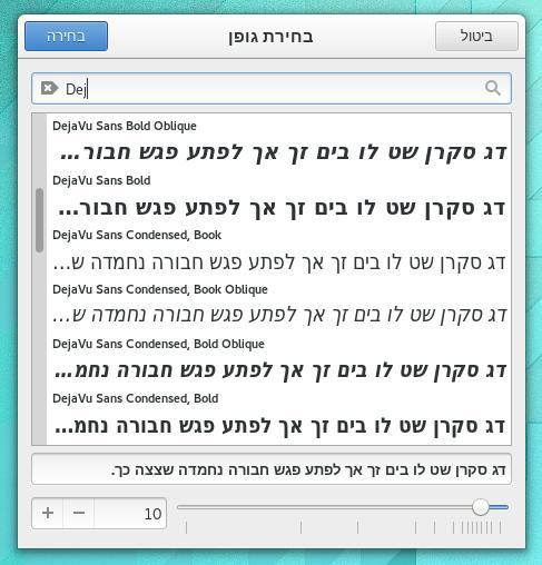 font-chooser-dialog-headerbar