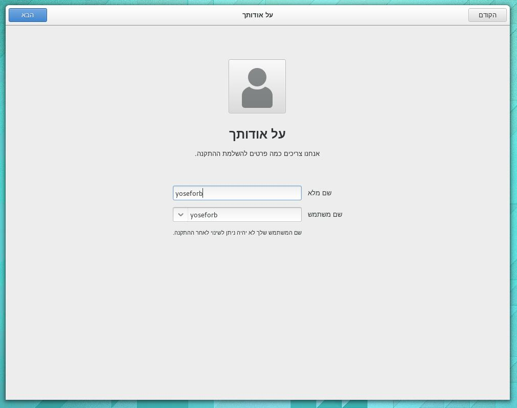 gnome-initial-setup-new-user-page