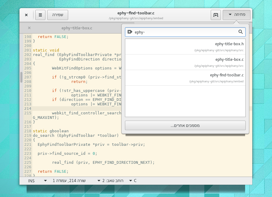 gedit-open-menu-popover-27-08-2014