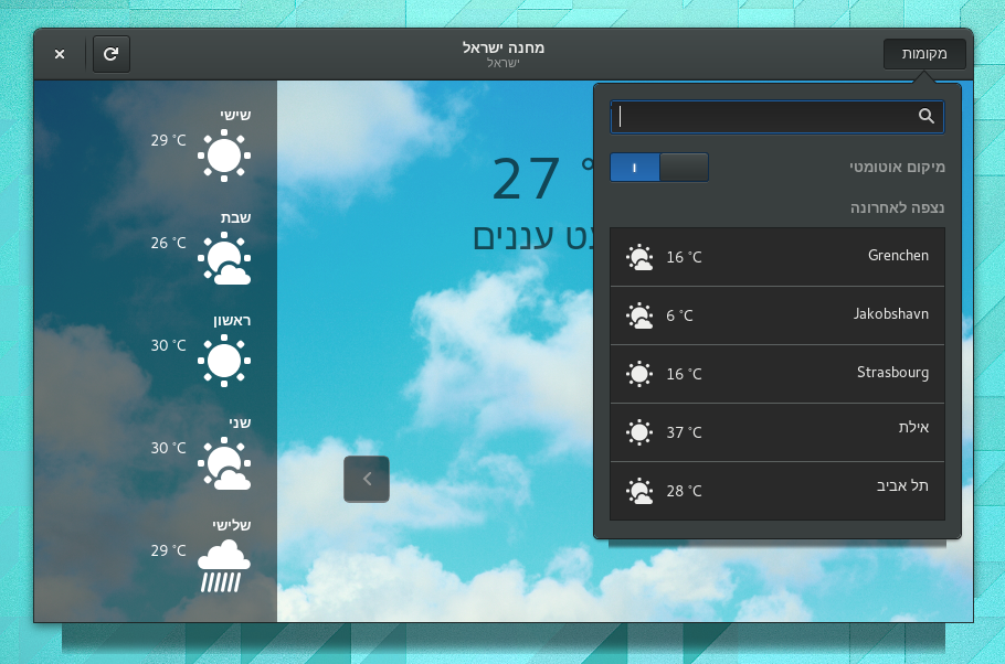 gnome-weather-places-popover-27-08-2014