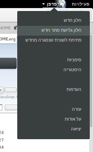 gnome-shell-sass-app-menu