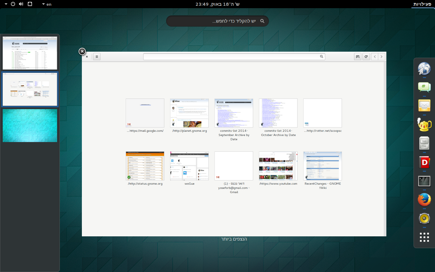 gnome-shell-sass-overview