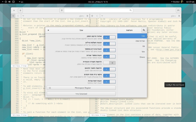 Builder settings dialog
